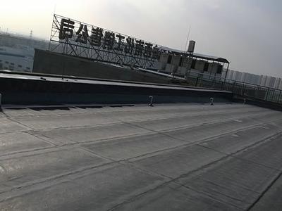 四川防水工程公司