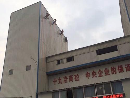 四川高楼外墙清洗