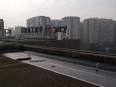 四川屋面防水工程