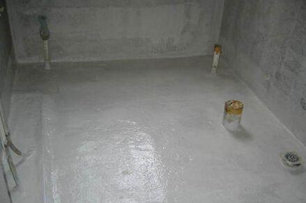 伟德国际平台地下室伟德国际1946英国施工