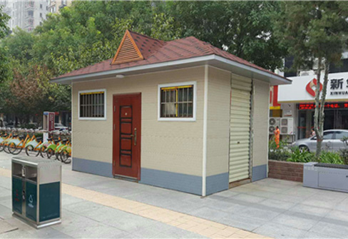 陕西森泰木塑园林建设有限公司环保厕所施工