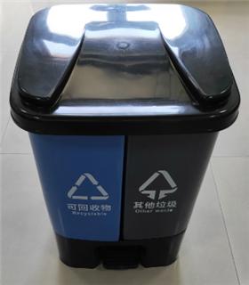 西安20升蓝灰色脚踏塑料垃圾桶