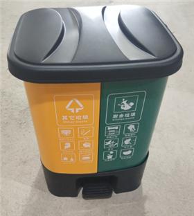 西安16升小号脚踏塑料垃圾桶