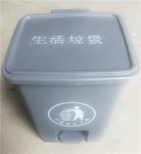 西安15升塑料垃圾桶