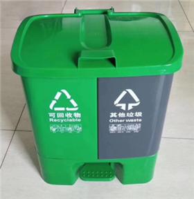 西安60升脚踩式两分类塑料垃圾桶