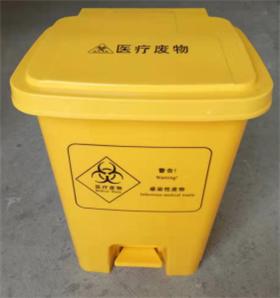 西安25升黄色医疗脚踏垃圾桶