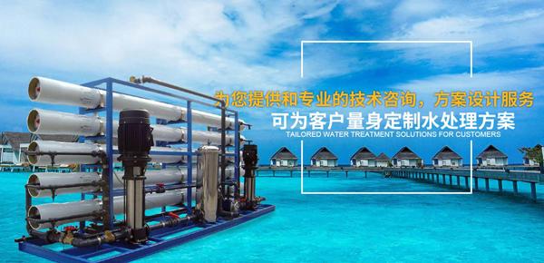西安志淼环保科技有限公司