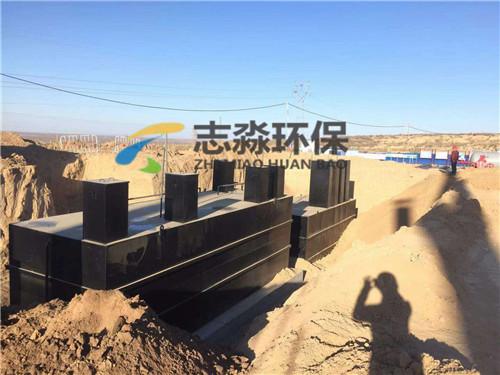 陕西污水处理新宝6登录网址厂家