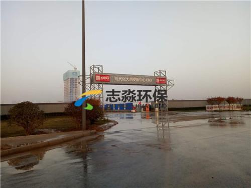 陕西净化水新宝6登录网址