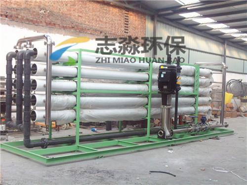 陕西净化水处理设备