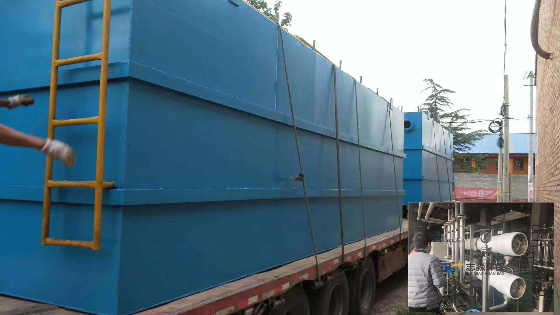 陕西一体化污水处理设备