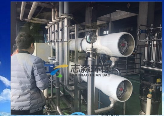 净化水设备设计工艺|志淼环保分享