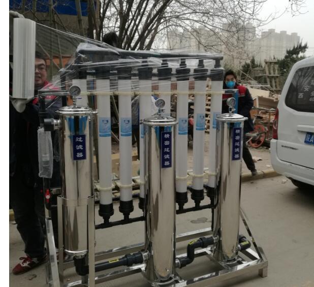陕西净化水设备处理