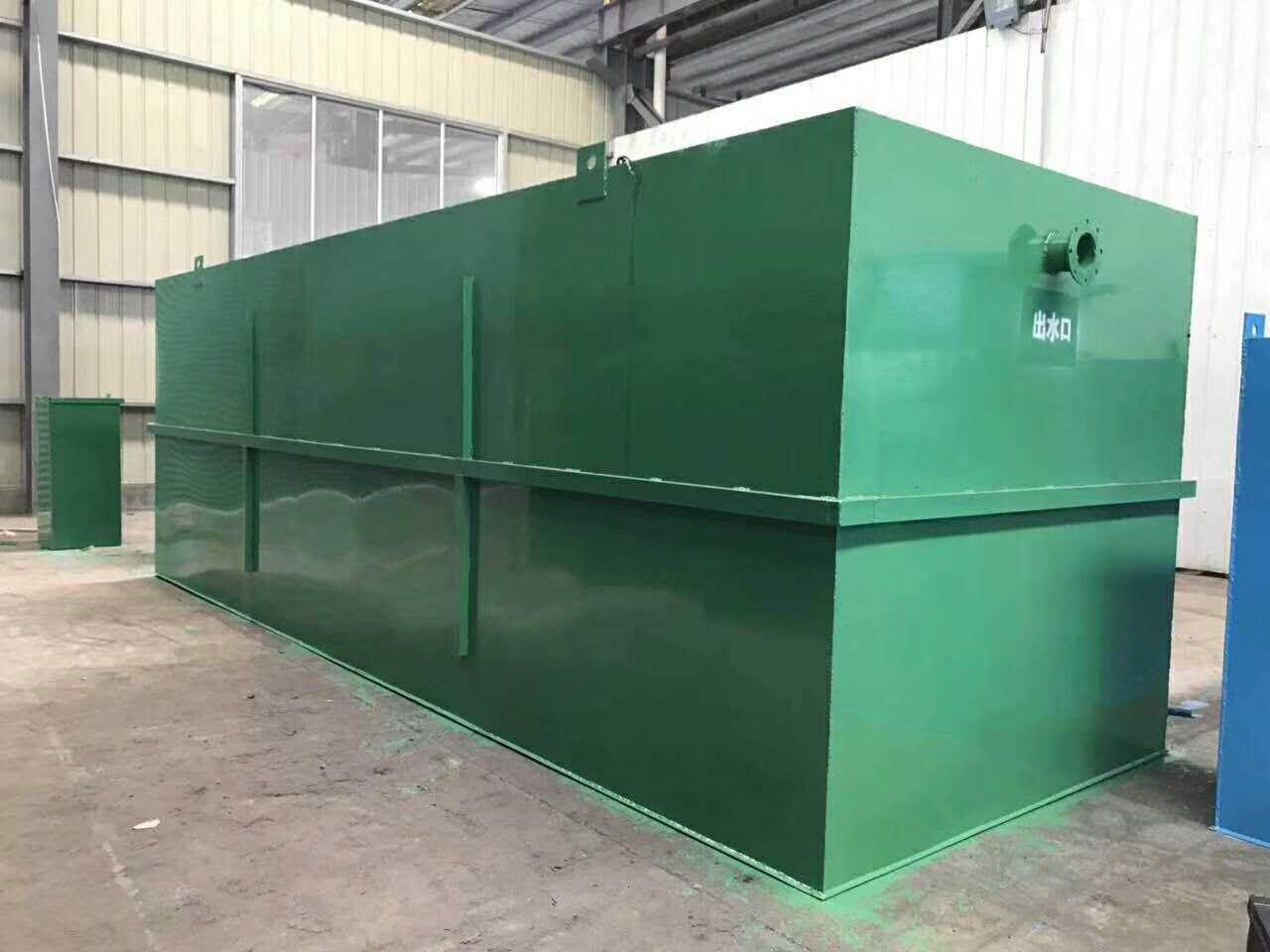 50吨污水处理设备