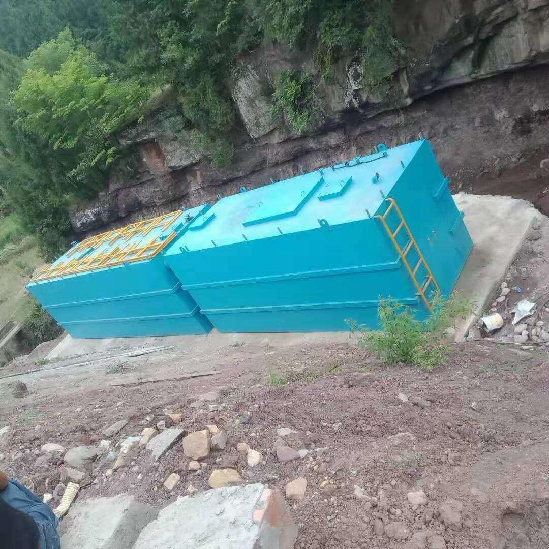 100吨污水处理设备