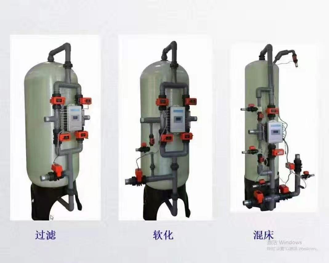 水处理设备耗材-自动混床