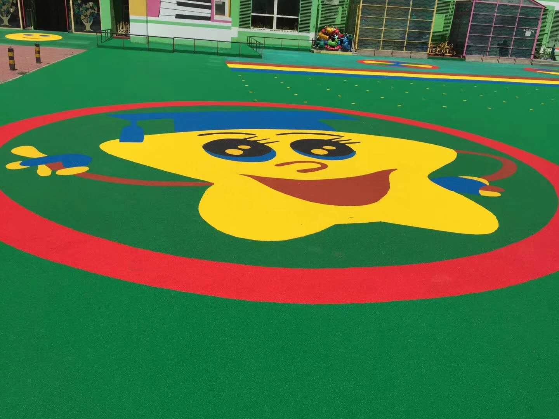 幼兒園EPDM塑膠