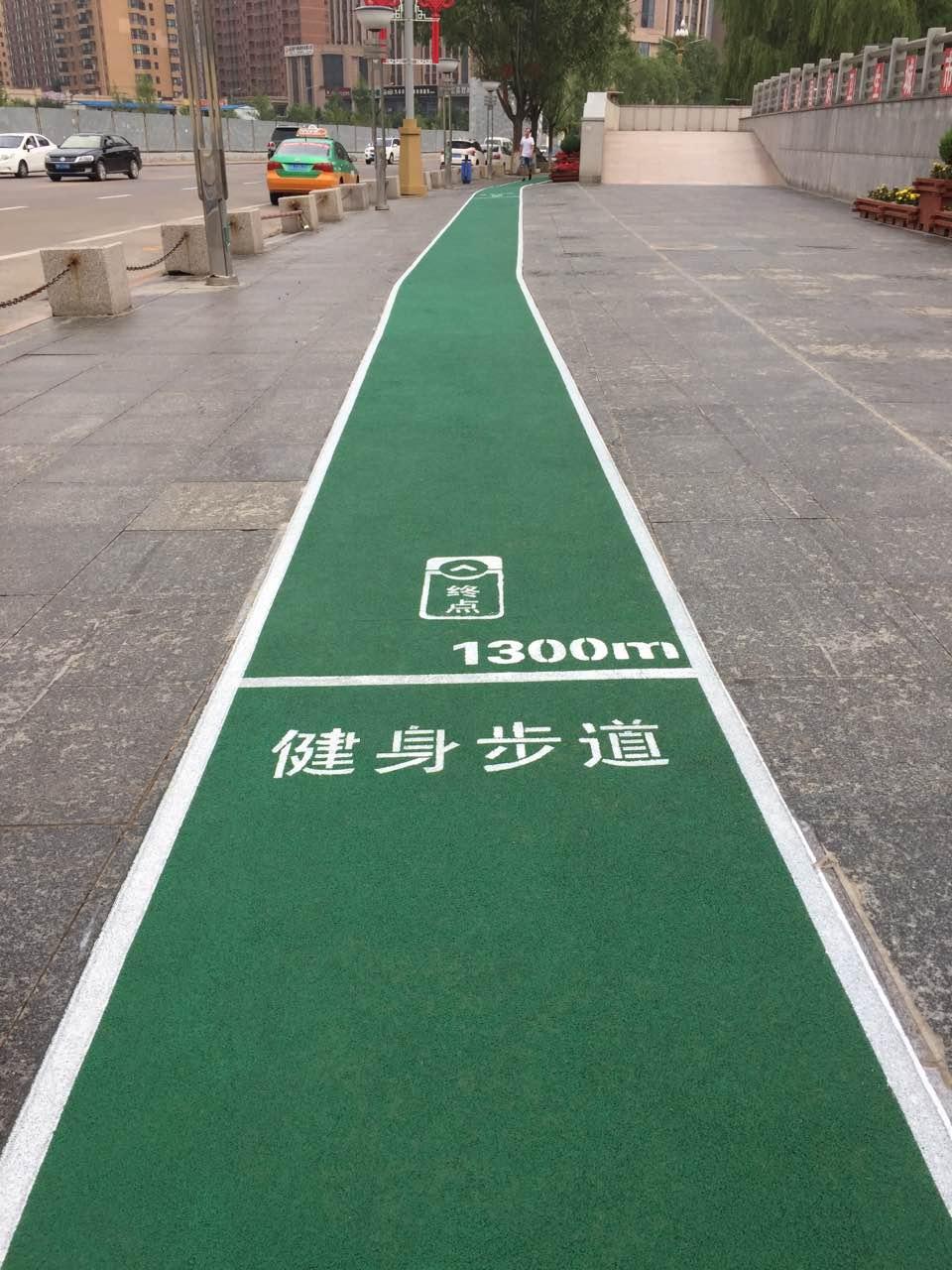 榆林陽光廣場公園健身步道施工