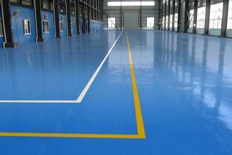 環氧地坪漆公司解說水性地坪漆的優勢在哪裏?