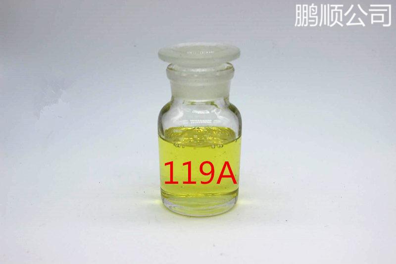 水性环氧固化剂