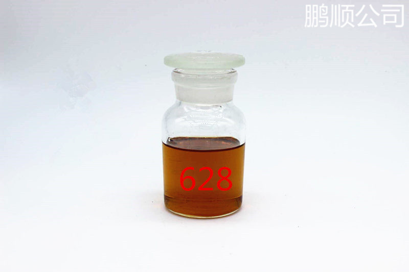 628艳绿环氧固化剂