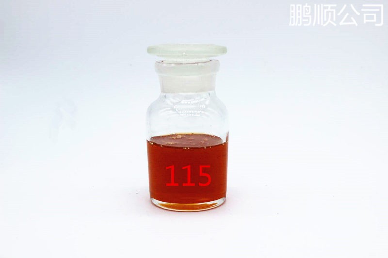 油性防腐中底涂固化剂115
