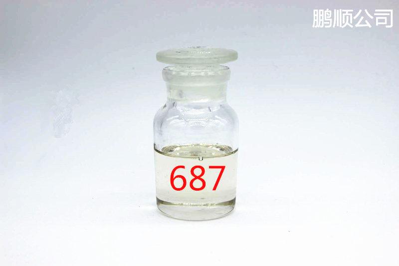 687脂环胺改性面涂固化剂