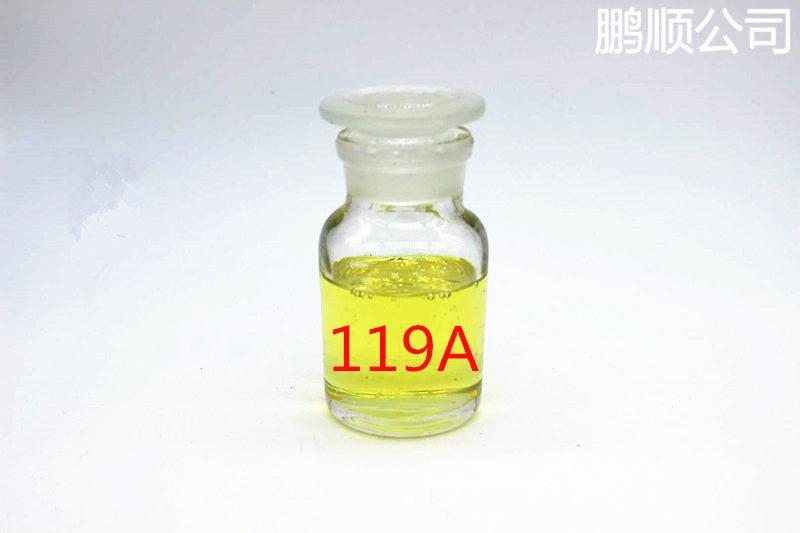 水性环氧树脂固化剂