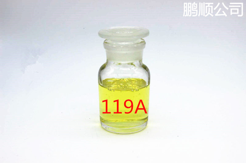 水性环氧树脂固化剂119A