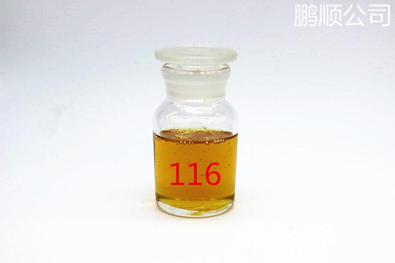 水性中底涂固化剂116