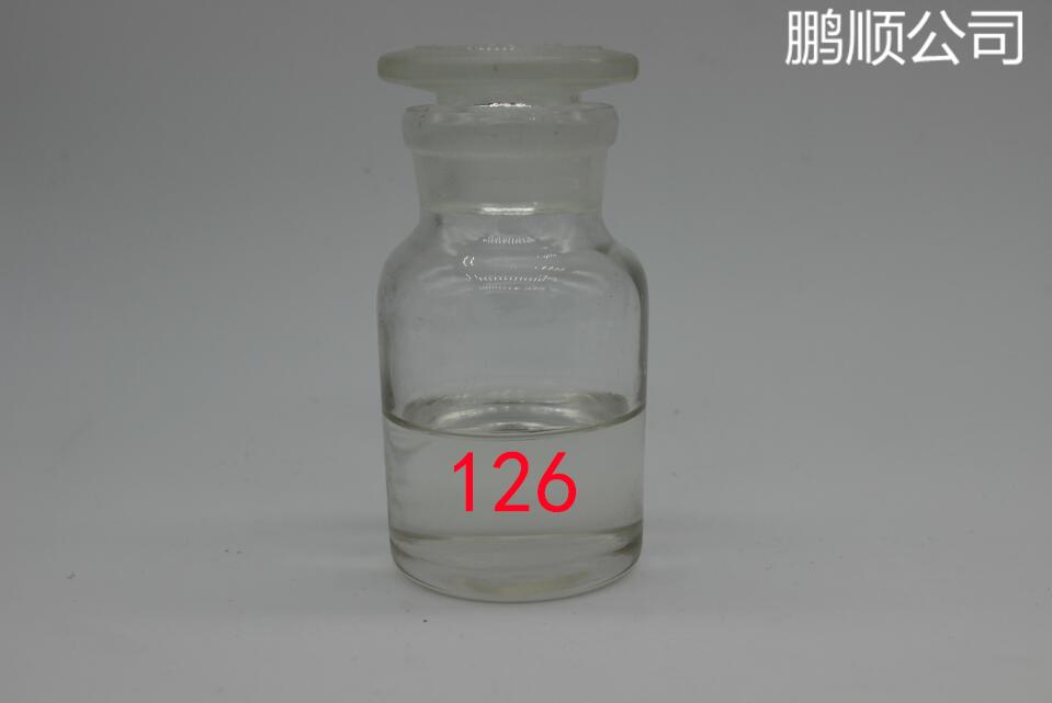 126聚氨酯罩面漆