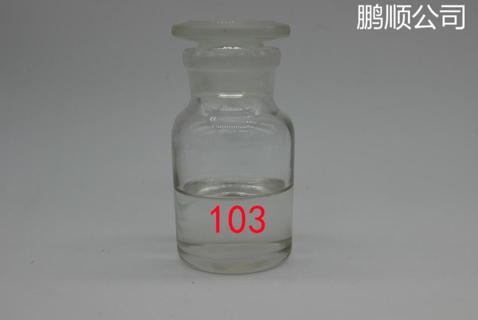 103透水地坪聚氨酯胶(单组份普通型)