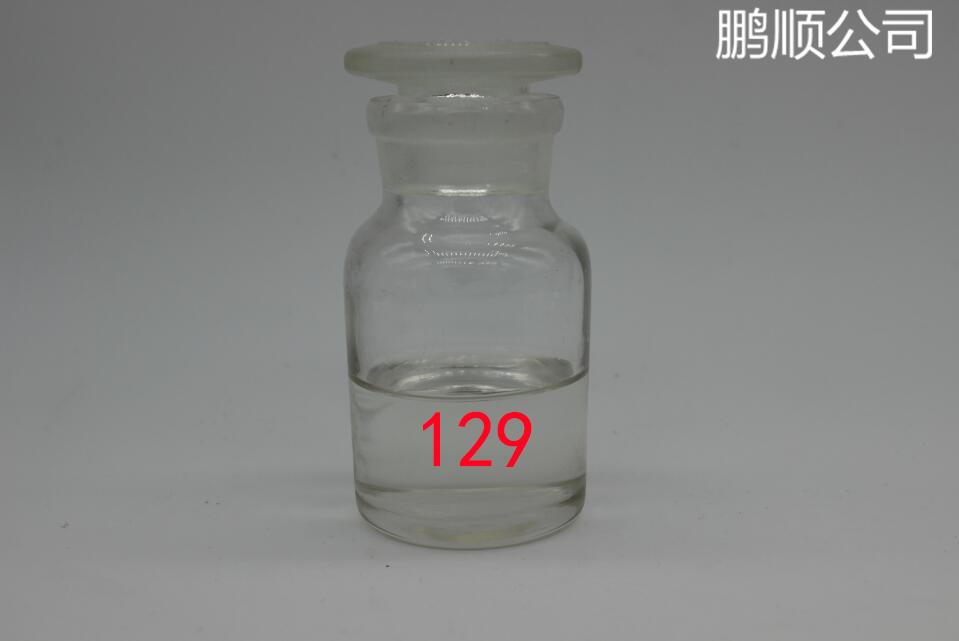 129水性聚氨酯罩光漆