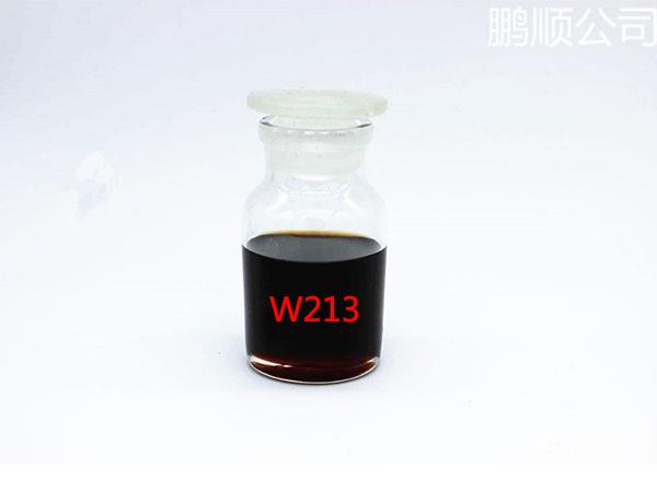 W213芳香胺改性固化剂