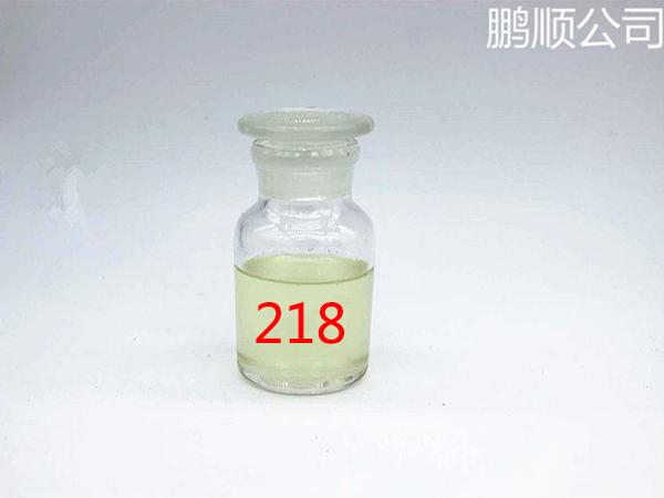218水性环氧固化剂
