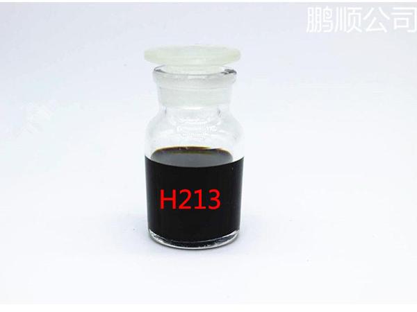 H213芳香胺改性中底涂固化剂