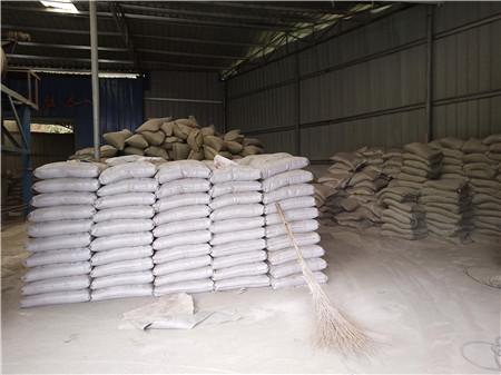 抹面砂浆施工技术