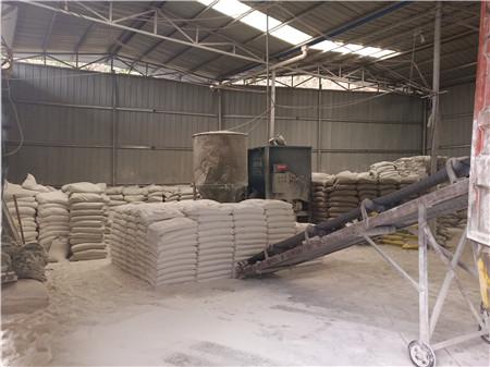遵义瓷粉厂工厂环境