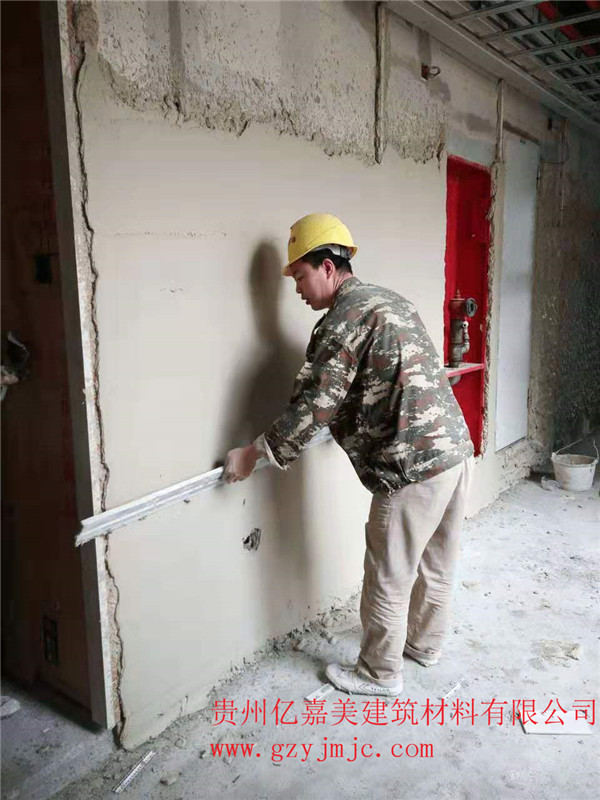 轻质抹灰石膏施工案例