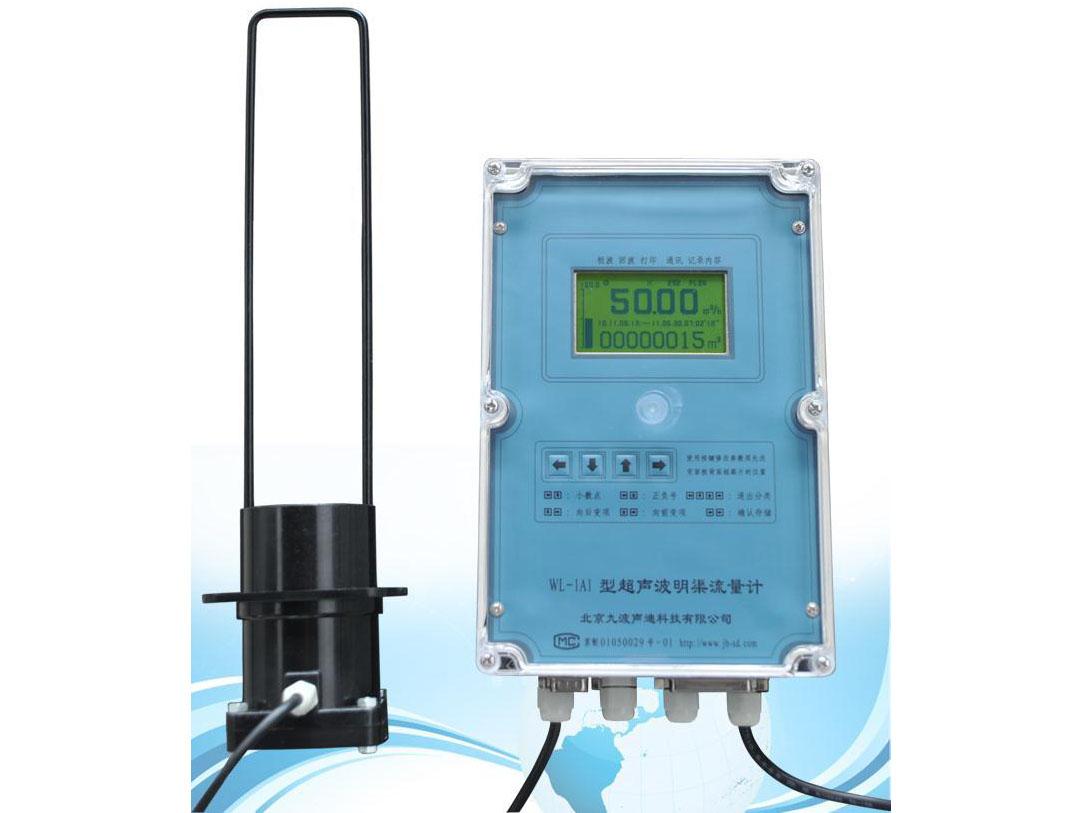 水质米乐体育官网app下载监测设备—超声波流量计