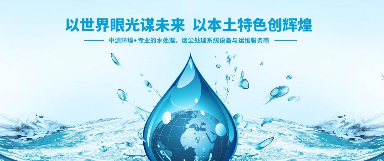 水质在线监测设备