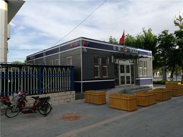 住人雷竞技raybet房屋在小区安检室也进行实行!