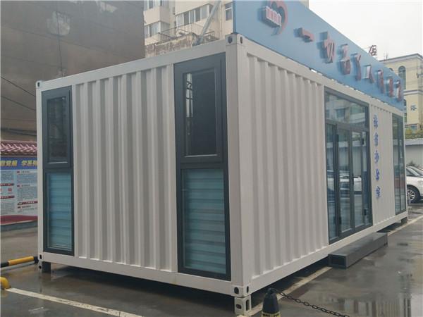 陕西住人集装箱房屋