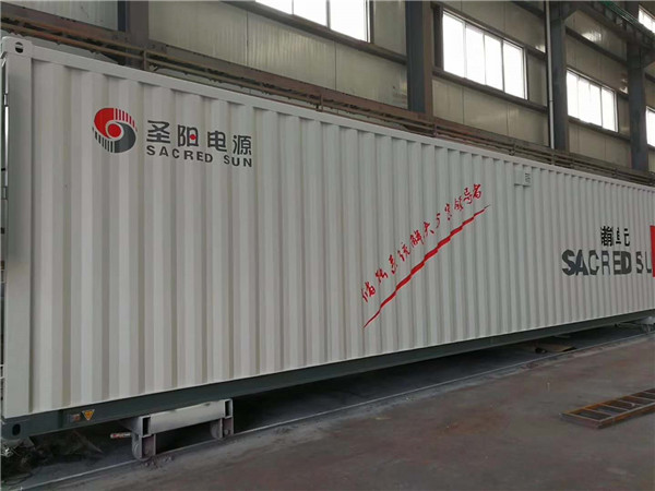 陕西特种集装箱生产