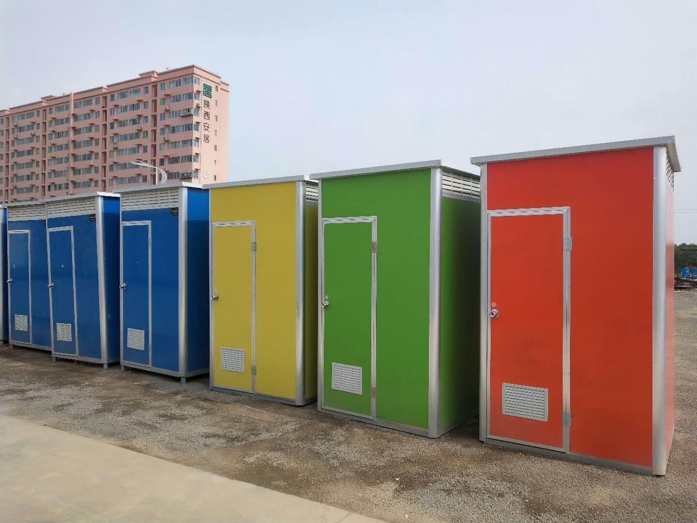 陕西移动环保厕所厂家