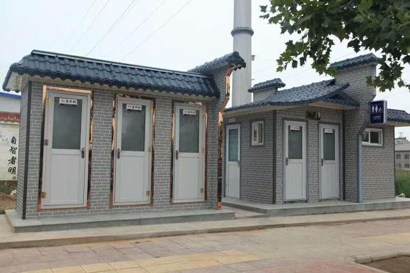 渭南移动环保厕所