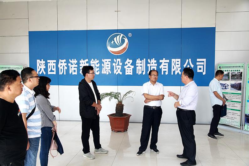 渭南市农科局领导来雷竞技app官网是什么制造公司考察调研