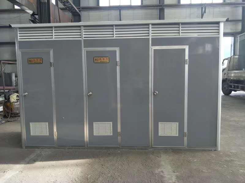 环保户厕QN-003