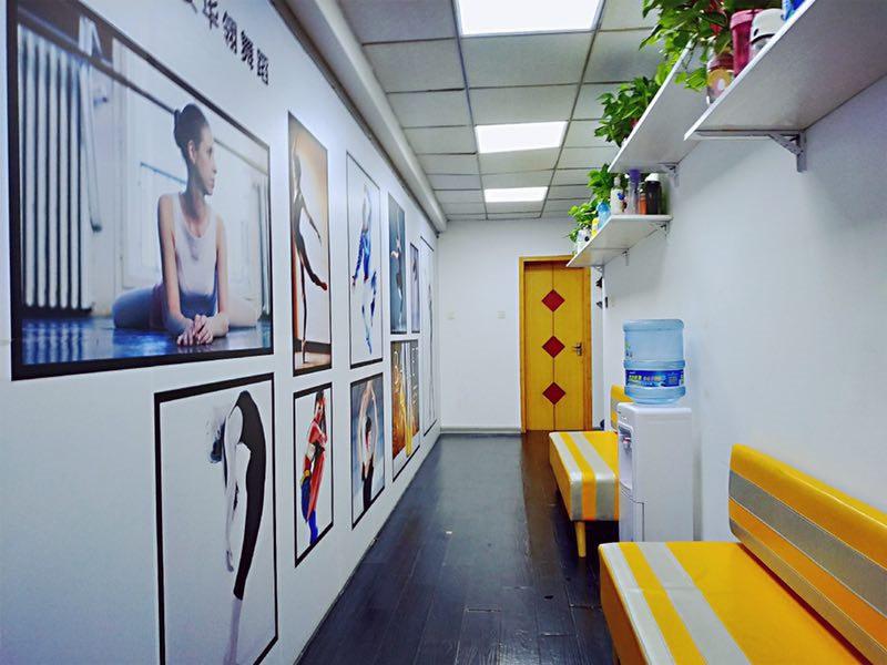 华翎舞蹈馆走廊