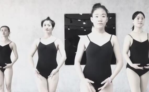 芭蕾小跳中跳